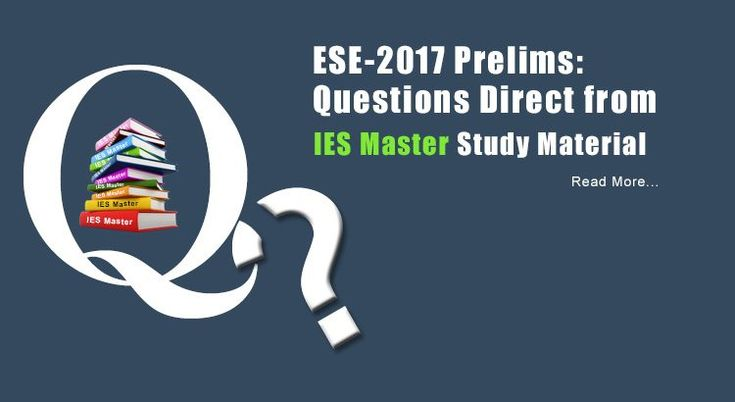 ESE-2017 Prelims: Questions Direct from IES Master Study Material