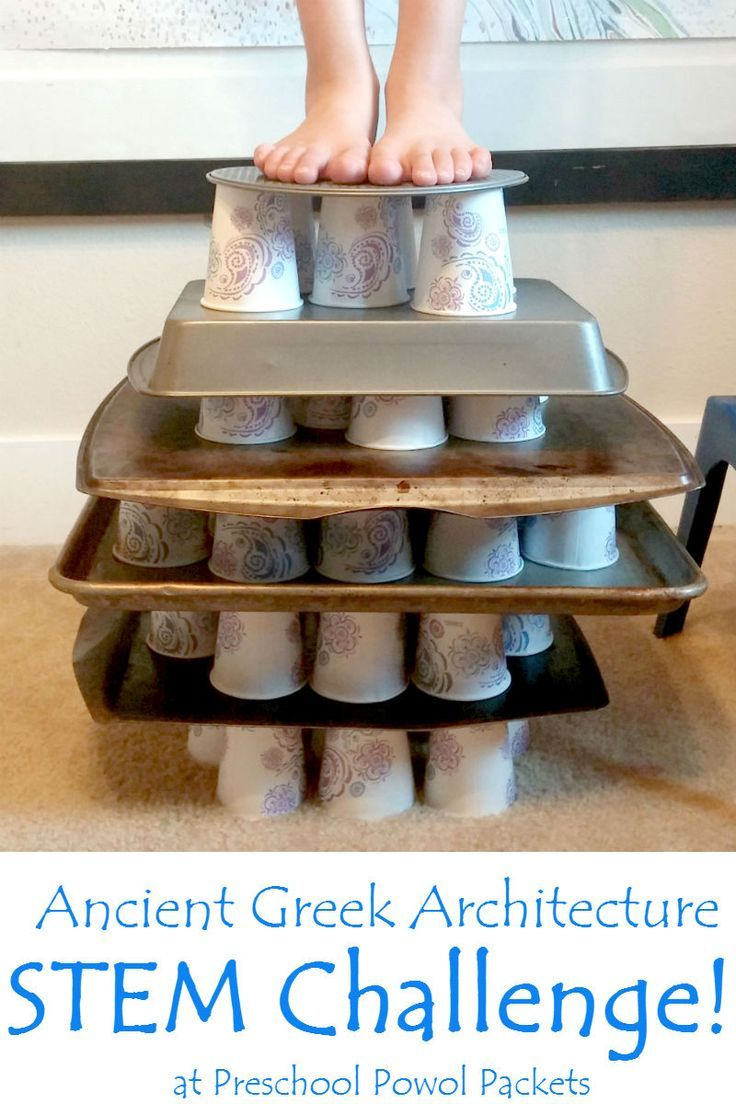 Fabtastic ancient Greek architecture STEM challenge & activities! Perfect for all ages: preschool, kindergarten, elementary, middle, high school, and adult!