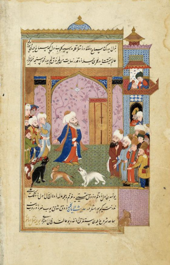 The Seljuk Sultan's Courtier Disturbs Rūmī's Visit to his Father's Grave  Tarjuma-i Thawāqib-i manāqib (A Translation of Stars of the Legend), in Turkish. The translation was ordered in 1590 by Sultan Murād III (r. 1574–95) from the Persian abridgement of Aflākī. Baghdad, 1590s.  Note the guy with the pouch on the bottom right -- three ears, red, and with a dropped string closure...