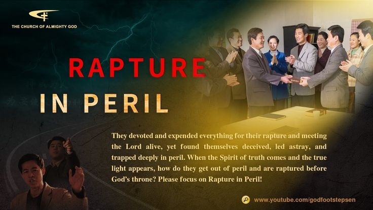 "Return Before God's Throne | Gospel Movie ""Rapture in Peril"""