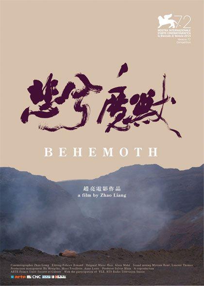 Behemoth | Zhao Liang