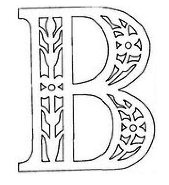 вытынанка русские буквы алфавит трафарет в