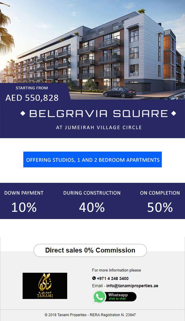 Belgravia Square by Ellington offers Studios, 1 and 2