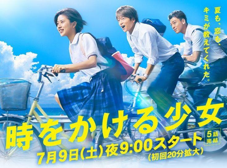 nobunaga concerto live action sub indo 720p vs 1080p