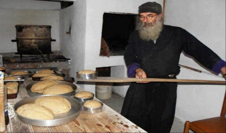 Φτιάξτε πεντανόστιμο Αγιορείτικο ψωμί
