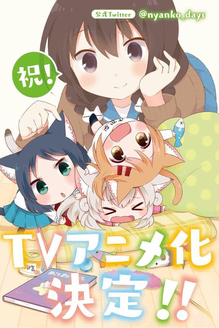 Anunciado el equipo del Anime Nyanko Days al aire en enero del 2017.