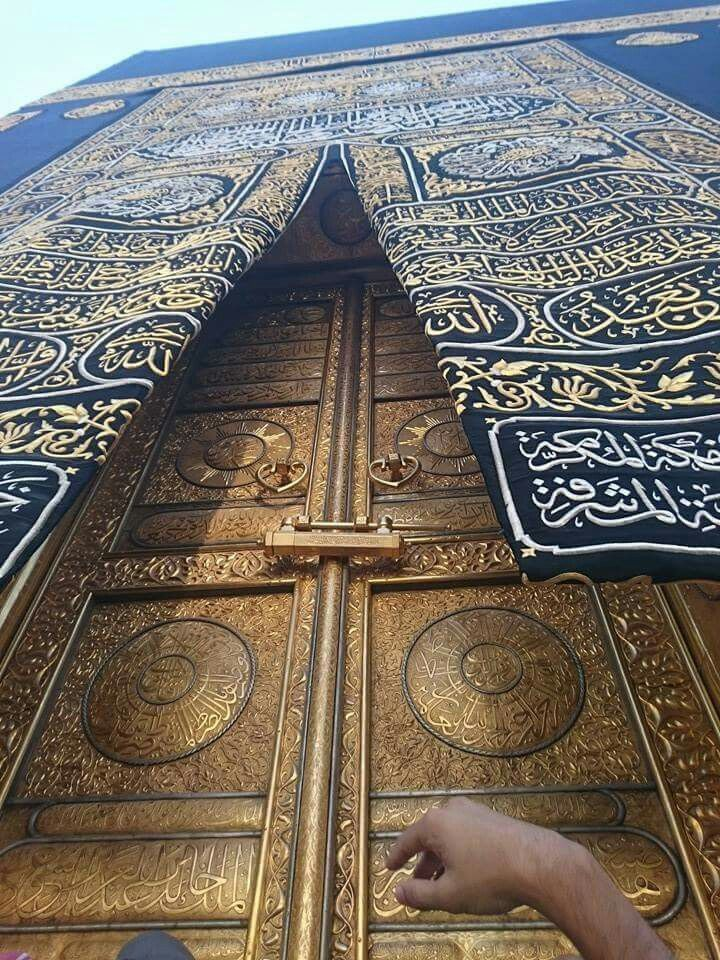 A stunning view of the  kaabathullah door # Mecca