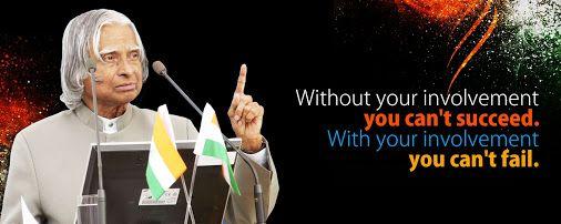 R.I.P Dr APJ Abdul Kalam. The nation salutes you! #KalamSir