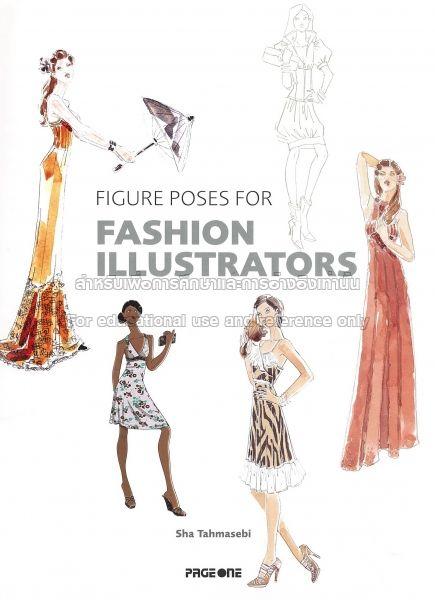 Figure poses for fashion illustrators - TCDC Resource Center