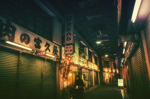 らーめんたべたい | アイバンラーメンのローストガーリック麺を食べたくなって行ったのですがお店がお休みでした。ますます食… | Flickr