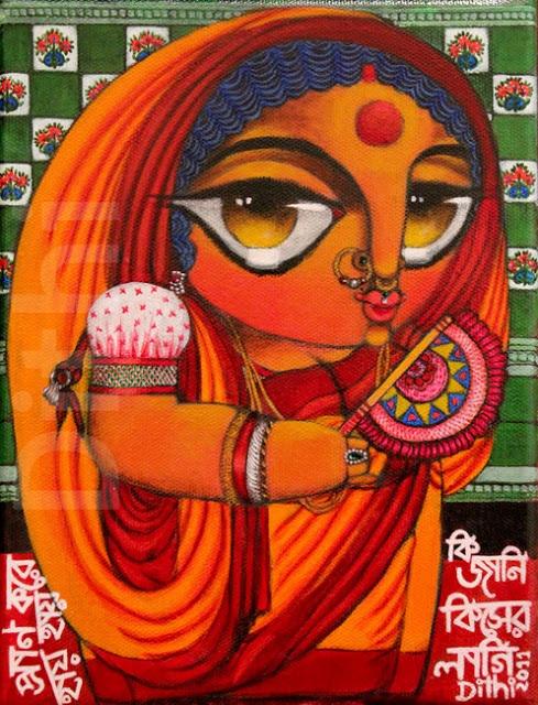 Lady with Handfan - Dithi Mukherjee