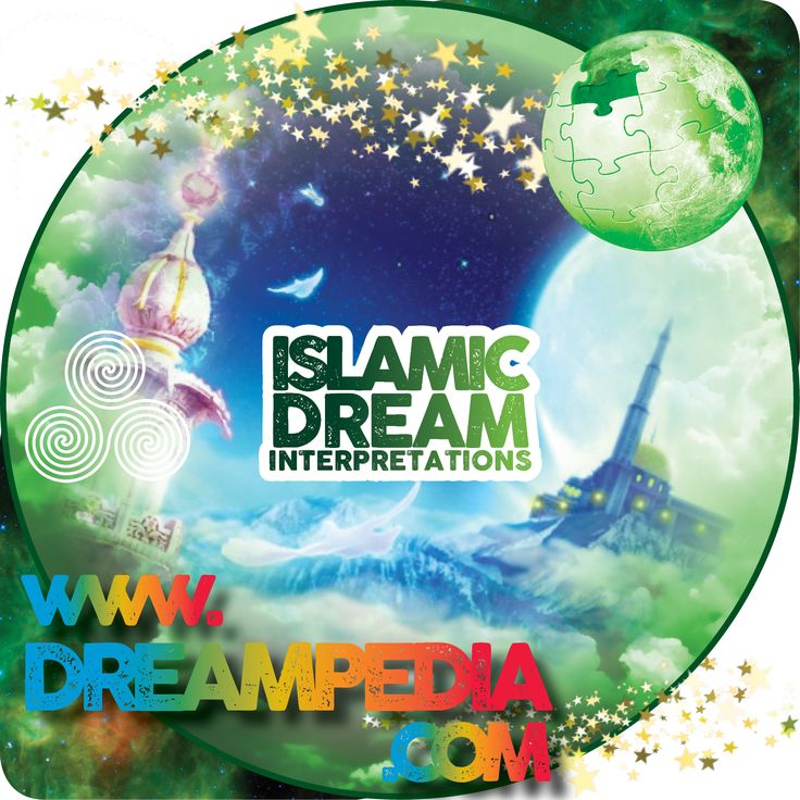 Islamic Dream Interpretation - Dream Interpretation