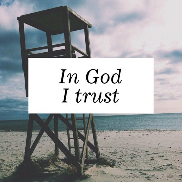 3 When I am afraid, I put my trust in you.  4 In God, whose word I praise, in God I trust; I shall not be afraid. What can flesh do to me? - Psalm 56:3-4
