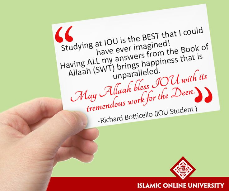 You can also be a part of IOU Family by joining us in Spring semester 2015 in sha Allah!