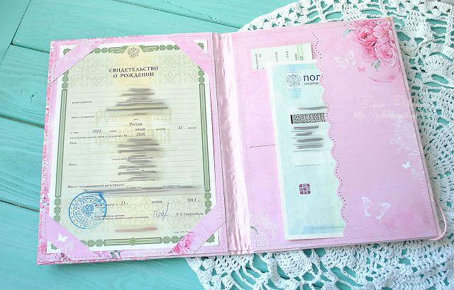 Папка для детских документов ~ Второе дыхание Евгении Подлубной