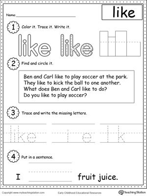 **FREE** Learning Sight Word LIKE Worksheet. Practice recognizing the sight word…