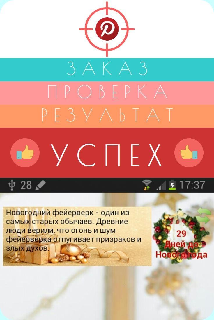 Сделаю виджет для Android #programming Мобильное приложение для Android #mobile_apps Подробное описание необходимого функционала или изображение виджета в формате jpg или psd #kwork