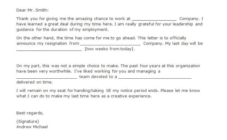 Two Weeks Notice Letters  Dream Job