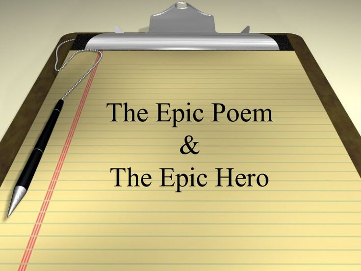 Epic Hero/Poem Overview Powerpoint