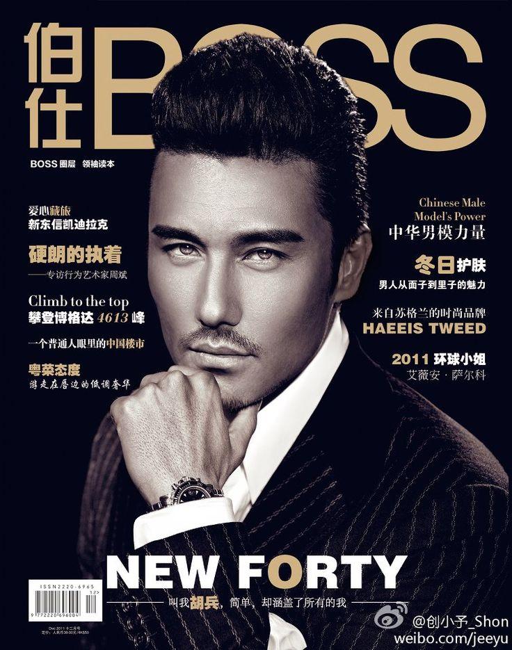 Hu Bing for BOSS Magazine (China).