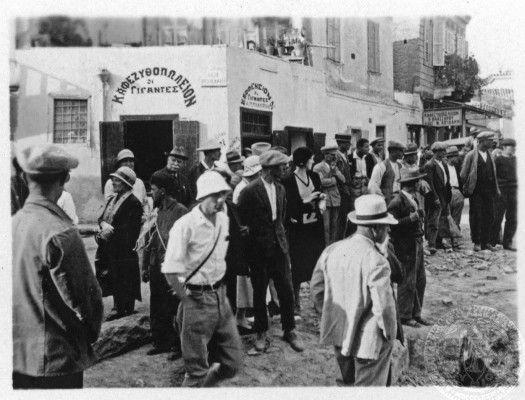 """Αθήνα, Ιούνιος 1931. Στη γειτονιά της Παναγιάς Βλασσαρού.... Οδός Επωνύμων. Οι τελευταίες φωτογραφίες πριν την κατεδάφιση για τις ανασκαφές στην Αρχαία Αγορά της Αμερικάνικης Σχολής Κλασικών Σπουδών Αθήνας. Από τις σπάνιες φωτογραφίες που απαθανατίζουν το καφεζυθοπωλείο """"Οι γίγαντες"""" του Μιχαλόπουλου στην συμβολή με την οδό Πτολεμαίου και στο βάθος το καφεζυθοπωλείο """"Η Βλασσαρού"""" του Αλεξ. Ν. Λιγιδάκη. Εκτός κάδρου αριστερά ήταν η Παναγία η Βλασσαρού. Η φωτογραφία είναι της Αμερικανίδας…"""
