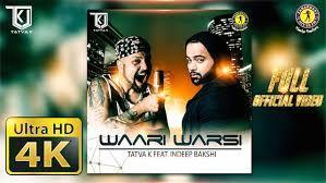 #TaTvA K feat #Indeep Bakshi #Waari Warsi (Kalol Mix)#Latest Punjabi Songs #videosongs #trendhotvideos TaTvA K feat-Indeep Bakshi – Waari Warsi (Kalol Mix)-Latest Punjabi Songs http://goo.gl/P44bfk