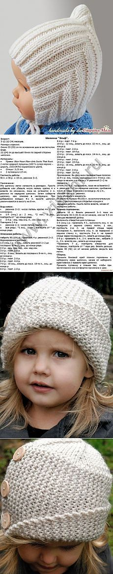 baby hat with instructions