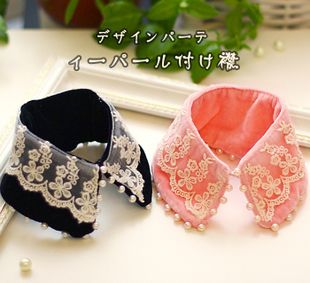 Glamourus dog accessory velvet collar US$25