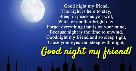 Good Night Messages and Wishes – Gud Night images, pictures and quotes