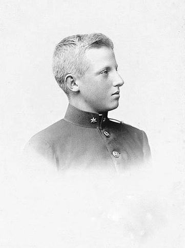 His Royal Highness Luis, Prince Royal of Portugal, Duke of Braganza (1887-1908)