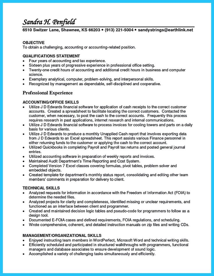 How to Write A Good Resume Summary Good Teachers Resume format
