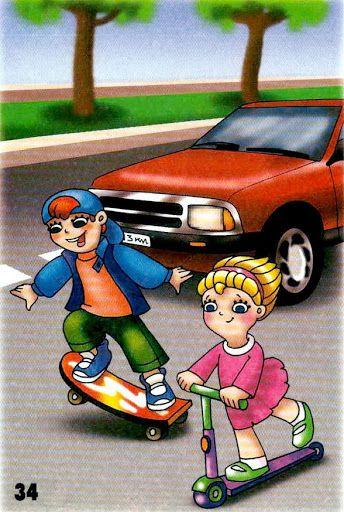 deti na vozovke