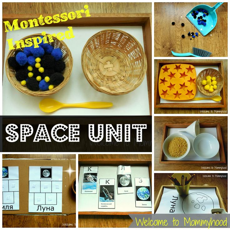Science activities for toddlers: mini astronomy unit with free printables from Welcome to Mommyhood