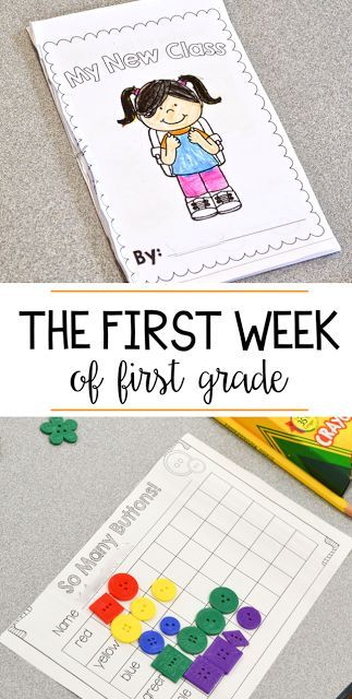 Fun activities for the first week of first grade!