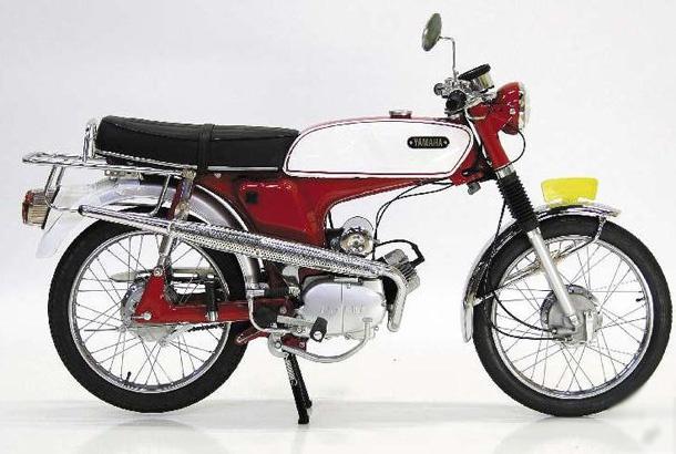 Yamaha FS1 50