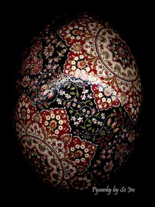 Kerman Stars Persian Ukrainian Style Easter Egg Pysanky By So Jeo