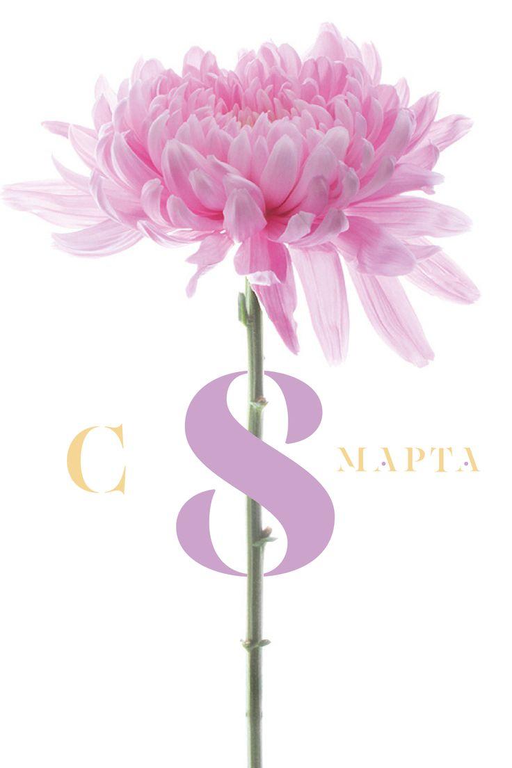 поздравление с 8 марта =) vatcheev@gmail.com
