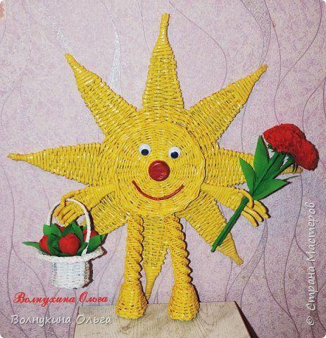 Поделка изделие Масленица Плетение Солнышко лучистое с цветами Бумага газетная Бумага гофрированная Клей Краска Материал бросовый Трубочки бумажные фото 1
