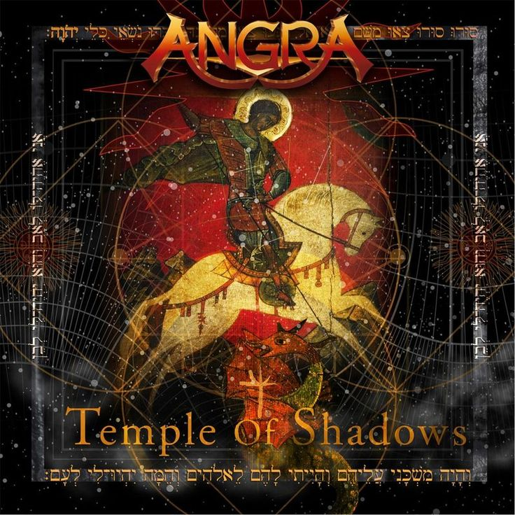 Spread Your Fire by Angra - Temple of Shadows
