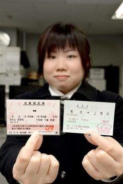 今日からセンター試験が始まっていよいよ受験シーズンに突入 そんな中熊本のJR熊本駅で合格指定券が配布されてますよ 上熊本駅行きの乗車券を買うと架空の新幹線さくらサクラサク号の指定券がもらえるという企画なんです 行き先に志望校を書くデザインになっていて番ええ良い結果を出してほしいとの意味を込め号車番A席になっているというこだわりよう これは手に入れないと損だね tags[熊本県]