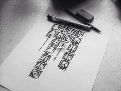 Mayagraffía Caligrafía personal basada en la estructura y composición de los glifos mayas.