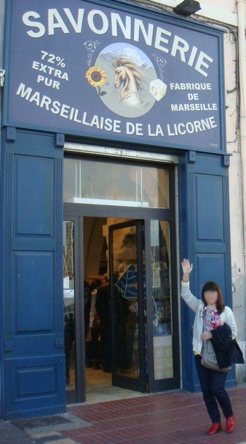 Savonnerie Le Sérail ( La Licorne) Parce que le très connu le savon de Marseille ne possède pas de label protégé, son nom est tombé dans le domaine public. Il ne possède donc aucune protection juridique. La pétition lutte contre la contrefaçon et veut faire obtenir au savon un label protégé. http://www.label-savon-de-marseille.fr/Unis-autour-de-la-Savonnerie-Marseillaise_a20.html