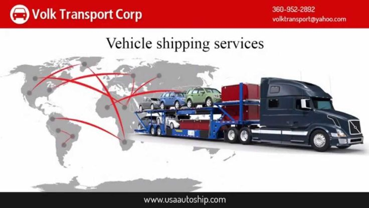Car Shipping Quote Calculator