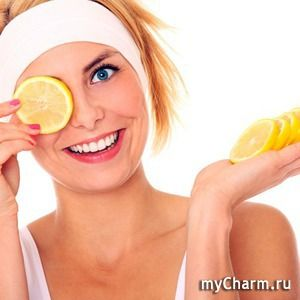 Как использовать лимон для свечения кожи лица