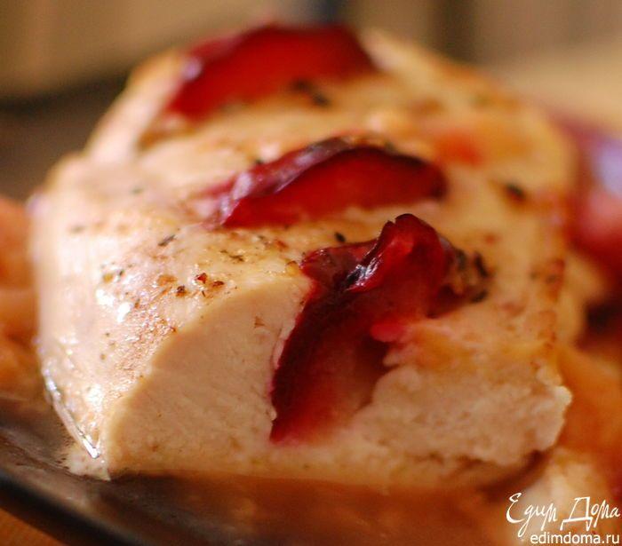 Куриная грудка со сливами. Потрясающе вкусное сочетание куриного филе и сливы. Простой и быстрый рецепт оригинального ужина. #edimdoma #cookery #recipe #supper #summer
