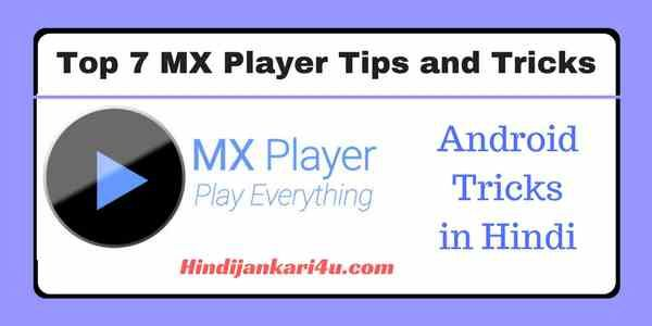 Top 7 MX Player Tips and Tricks