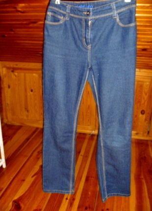 Kup mój przedmiot na #vintedpl http://www.vinted.pl/damska-odziez/dzinsy/12137936-granatowe-jeansy-typu-straight-leg