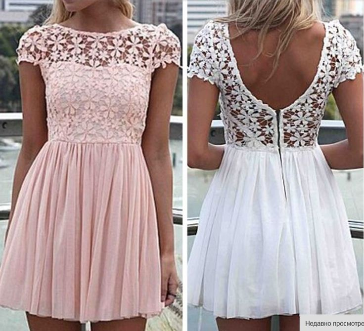 11 best kleider images on Pinterest | Short gowns, Cute dresses and ...