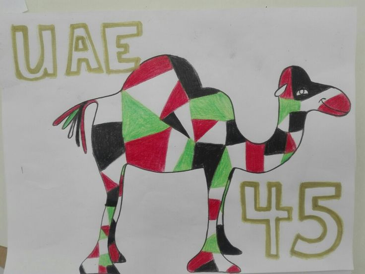 Celebrating the UAE National Day, making samples for the students! #Sample #ArtClass