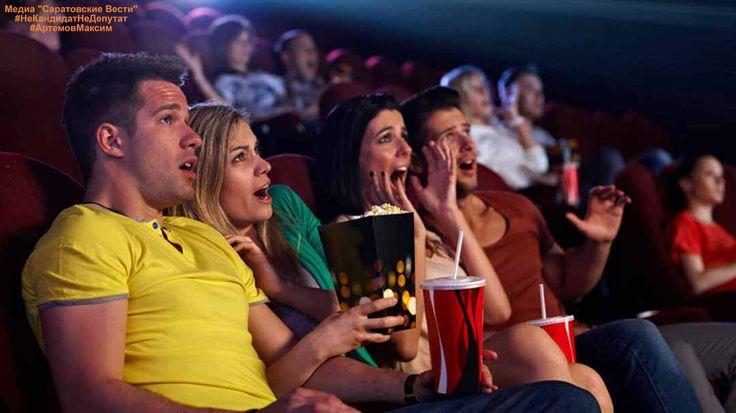 Не секрет, что один из самых распространенных видов отдыха – это поход в кинотеатр.  Романтические мелодрамы и боевики, фантастические ленты и комедии, триллеры и детские мультфильмы сменяют друг друга в борьбе за зрительские сердца. По данным ВЦИОМ, аудитория кинотеатров в России растет, равно как и частота посещений сеансов. Каждый месяц ходят в кино уже 12% всех опрошенных (среди 18-24-летних эта доля достигает 34%, среди москвичей и петербуржцев – 22%). Доля граждан, практически не…